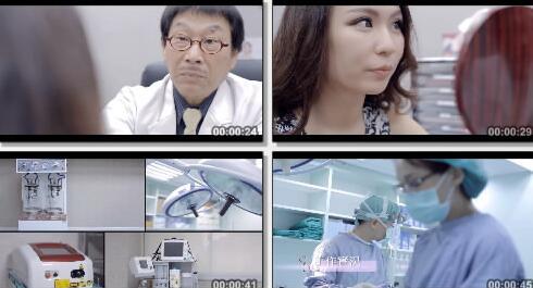 整形医院实拍片段