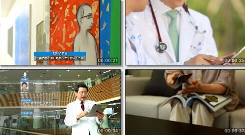 医院环境实拍片段
