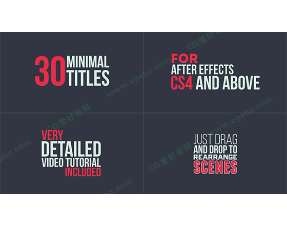 30组简约小巧的标题排版动画素材AE源文件