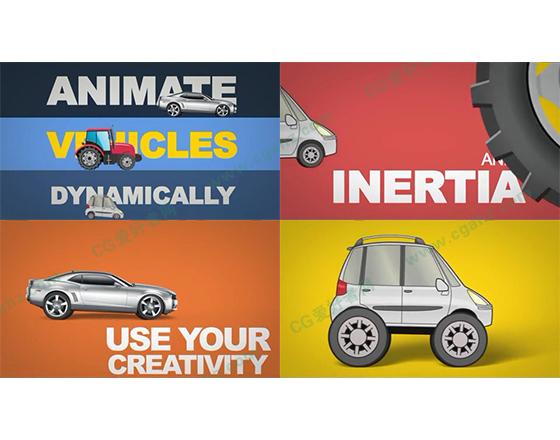 简单有趣的汽车行进绑定动画创建器AE工程