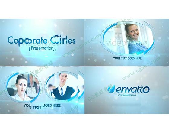 蓝、金2色,明亮的椭圆边框企业商务介绍AE模板