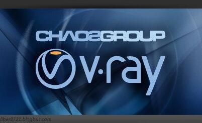 Vray百科 - Vray知识及Vray常见问题解决方法