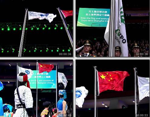 世博会升旗仪式视频片段