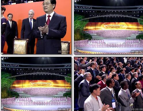 世博会开幕式领导入场视频片段