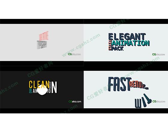 动态活泼的字幕MG特效AE模板