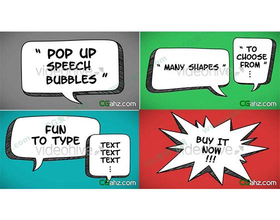 卡通气泡框字幕展示AE模板下载