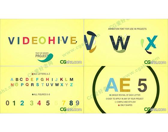 全部字母及数字MG动态演绎AE模板