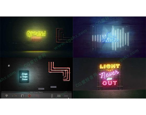 一款霓虹灯效果的自定义创建神器