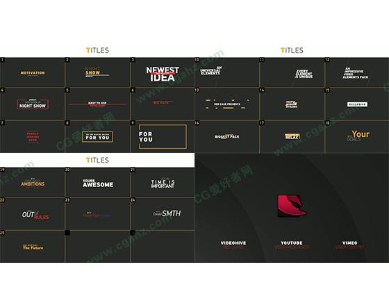 100余枚视频元素设计素材包AE模板