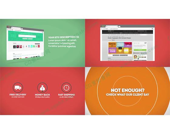 电子商务推广宣传动画AE模板