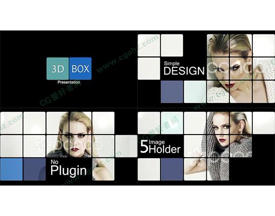 方格翻转的屏幕内容展示AE模板
