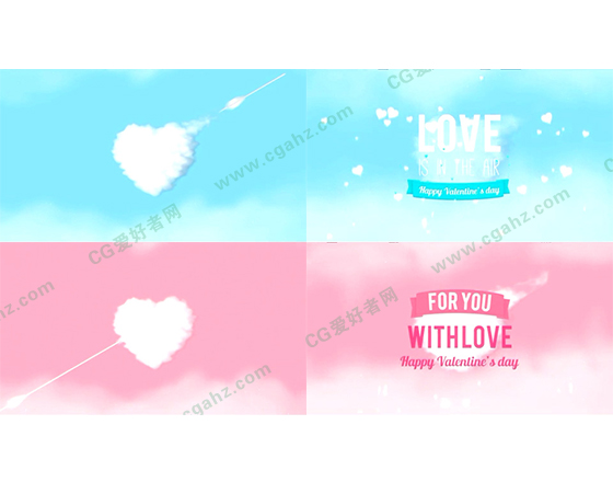 小清新味道的情人节爱情卡片AE模板