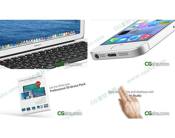 苹果产品主题的E3D模型素材包