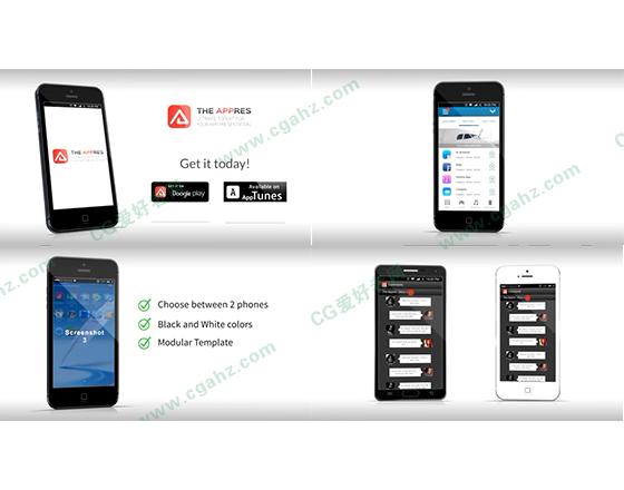 手机移动APP应用宣传推广AE工程