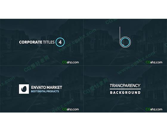 企业公司项目合作文字标题动画AE模板