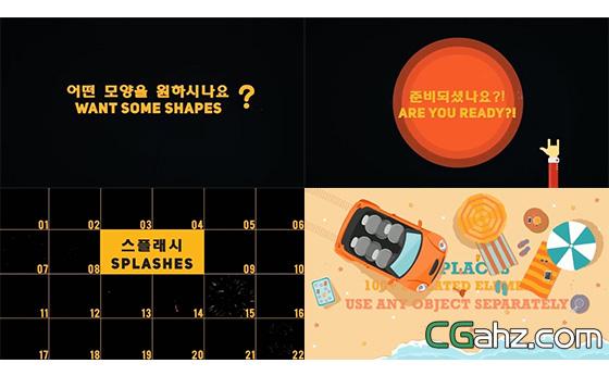 扁平化炫酷演绎字幕LOGO标题AE模板