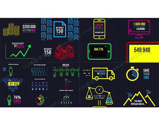彩色的时尚MG图形元素动画AE模板