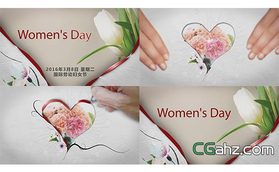 三八妇女节笔画手捧爱心亲情巨献AE模板