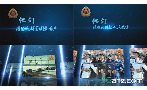 八一建军节光效方块屏幕军人英姿片头AE模板