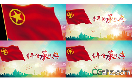 红旗飘扬光效粒子五四青年节日片头AE模板