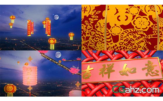 新年气息灯笼中国结桃花渲染春节片头AE模板