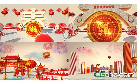 节日喜庆企业联欢晚会宣传片头AE模板