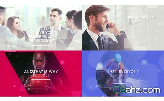 方格遮罩商务企业演讲图文展示幻灯