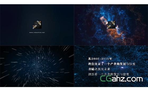 星空科幻倒计时渲染企业宣传片开场AE模板