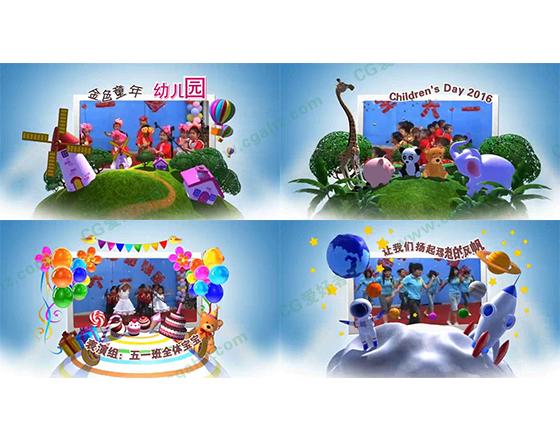 六一儿童节文艺汇演开场片头AE模板