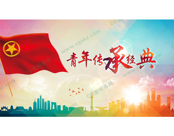 红旗飘扬光效粒子五四青年节日片头