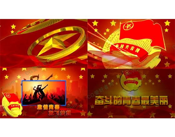 五四青年节共青团党政视频片头AE模板