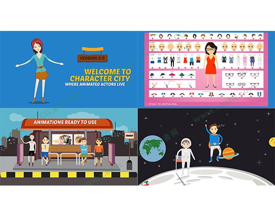 儿童卡通城市人物动画资源包AE模板