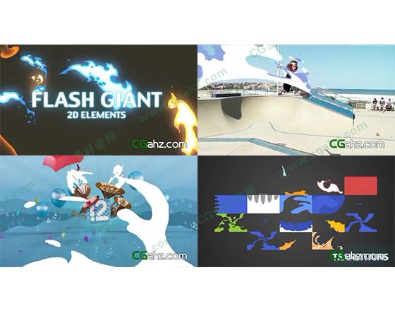 强悍实用的Flash动漫元素特效素材包AE模板