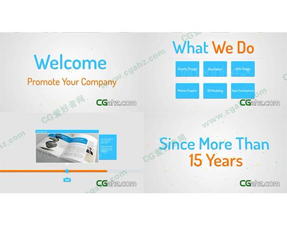 公司历程时间线介绍AE工程