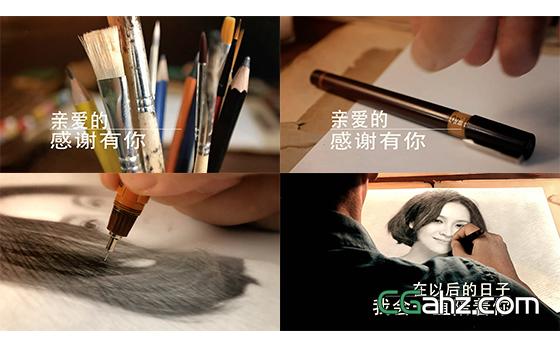 手绘图像素描爱情生日节日祝贺开场