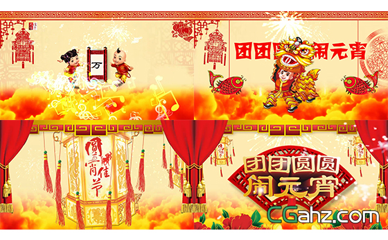 元宵节团圆欢庆闹元宵节日开场AE模板