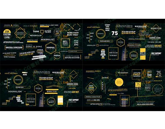 人名字幕条文字标题动画AE模板