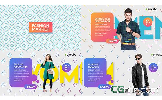 现代时尚商店促销宣传幻灯片AE模板