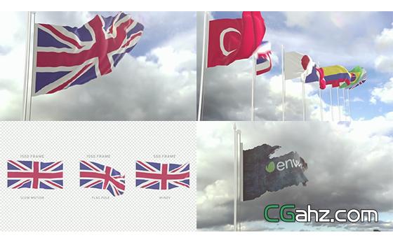 国家旗帜飘扬场景切换展示包装AE模板