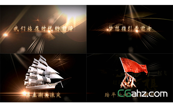 超越梦想震撼企业年会宣传片AE模板