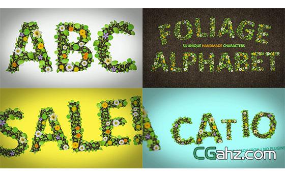 新鲜鲜花叶子字母表动画AE模板