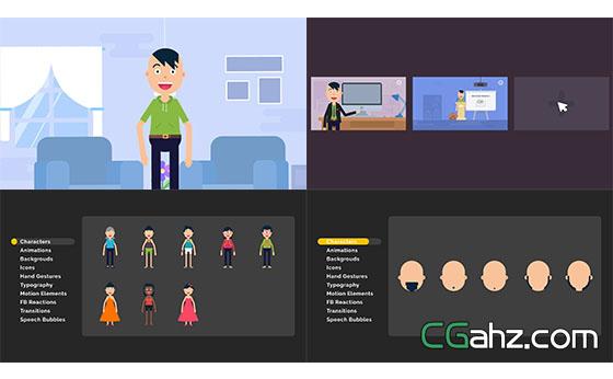 卡通人物运动元素场景渲染动画图标