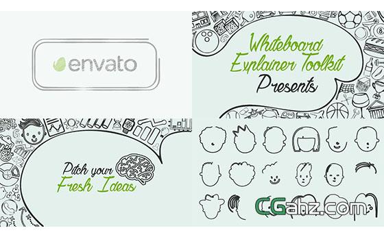 白板风格组装拼接卡通艺术动画工具包AE模板