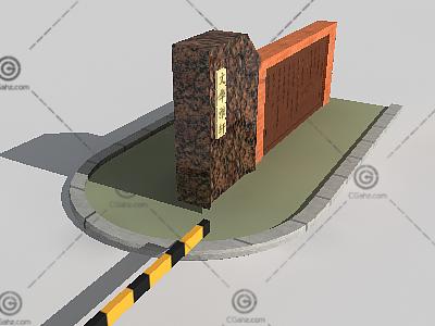 入口景观墙3D模型
