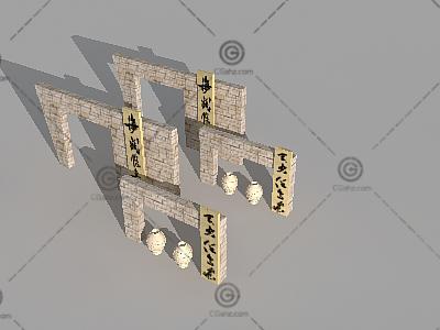 带陶罐的景观墙3D模型