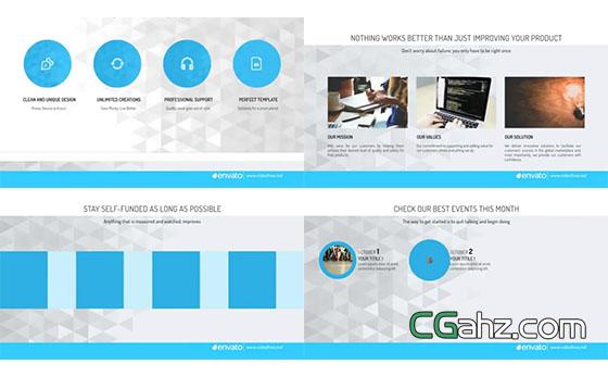 公司业务商务主题展示AE模板