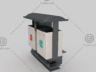 室外垃圾桶3D模型