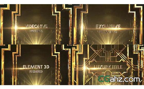 金色豪华的标题特效AE模板
