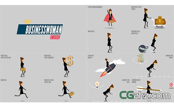 职场上班族女性角色卡通MG动画AE模板