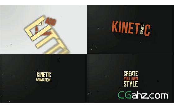 活泼的文字排版展示动画AE模板